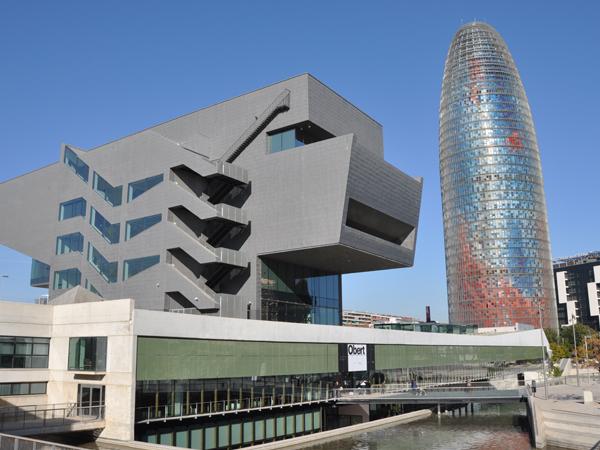 Musée du Design de Barcelone - MSDV