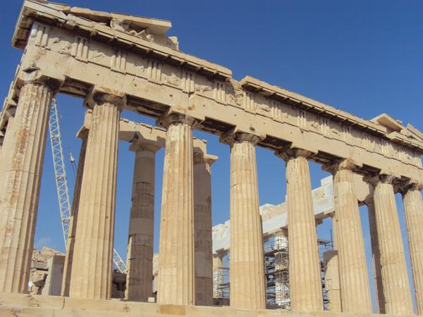 Acropole Athènes Grèce
