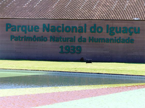 Entrée parc d'Iguazu Bresil