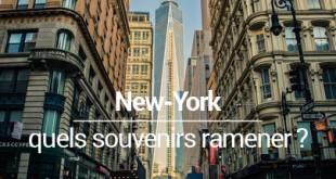 New York quels souvenirs ramener blog voyage MSDV