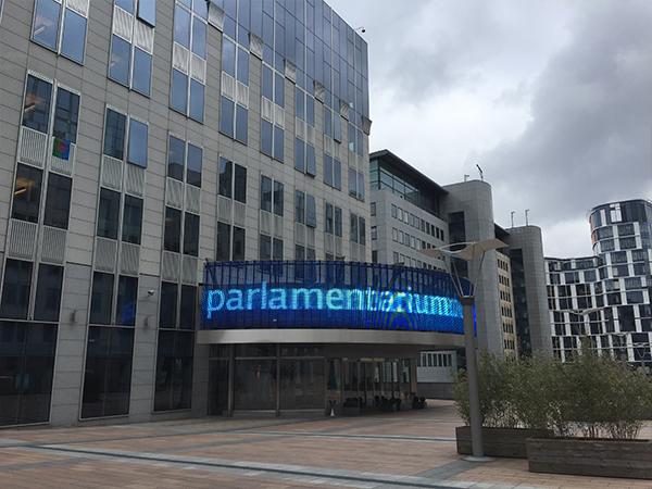Entree parlementarium Bruxelles