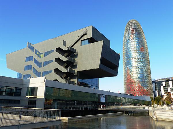 Musée du Design Barcelone Tour Agbar Gloriès