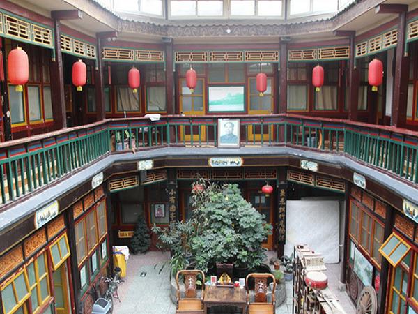 beijing-leo-courtyard