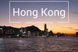 hong-kong-conseils-bons-plans