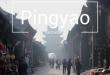 Pingyao, coup de coeur en Chine