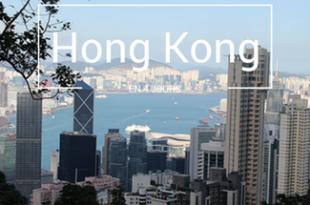 visiter-hong-kong-4-jours-carnet-de-voyage
