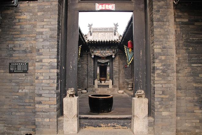 architecture-pingyao