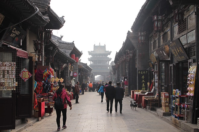 vieille-ville-pingyao