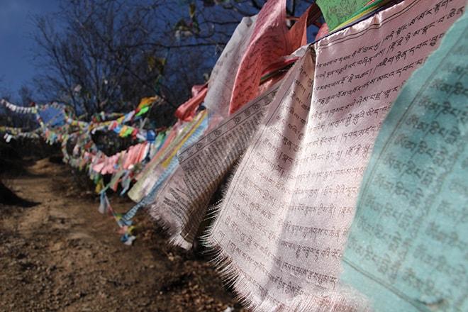 Drapeaux de prières Shangri-la Yunnan Chine