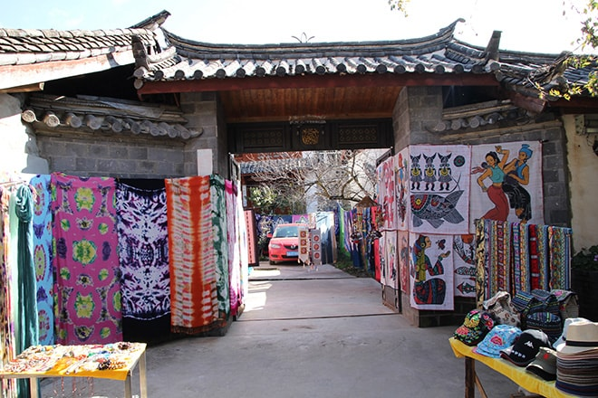 Porte de Baisha Yunnan Chine