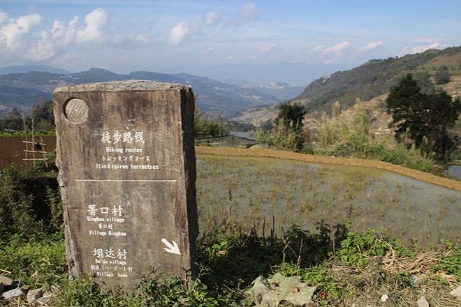 Debut du chemin de randonnee Yuanyang Chine