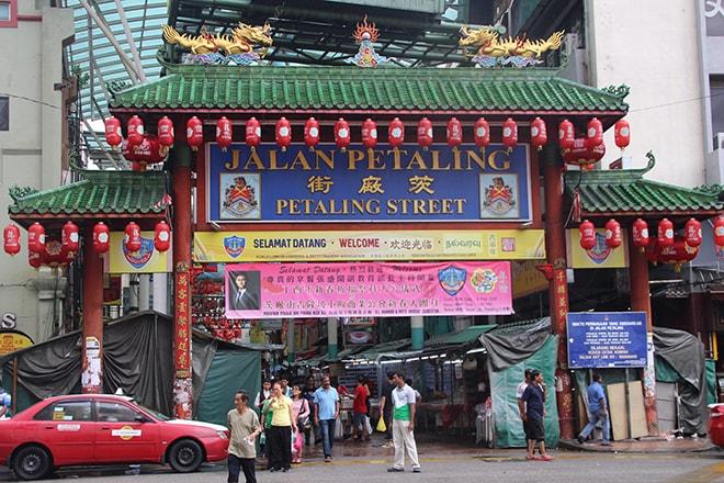 Entree Petaling Street Chinatown Kuala Lumpur-min