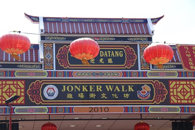 Jonker Walk Melaka Malaisie-min