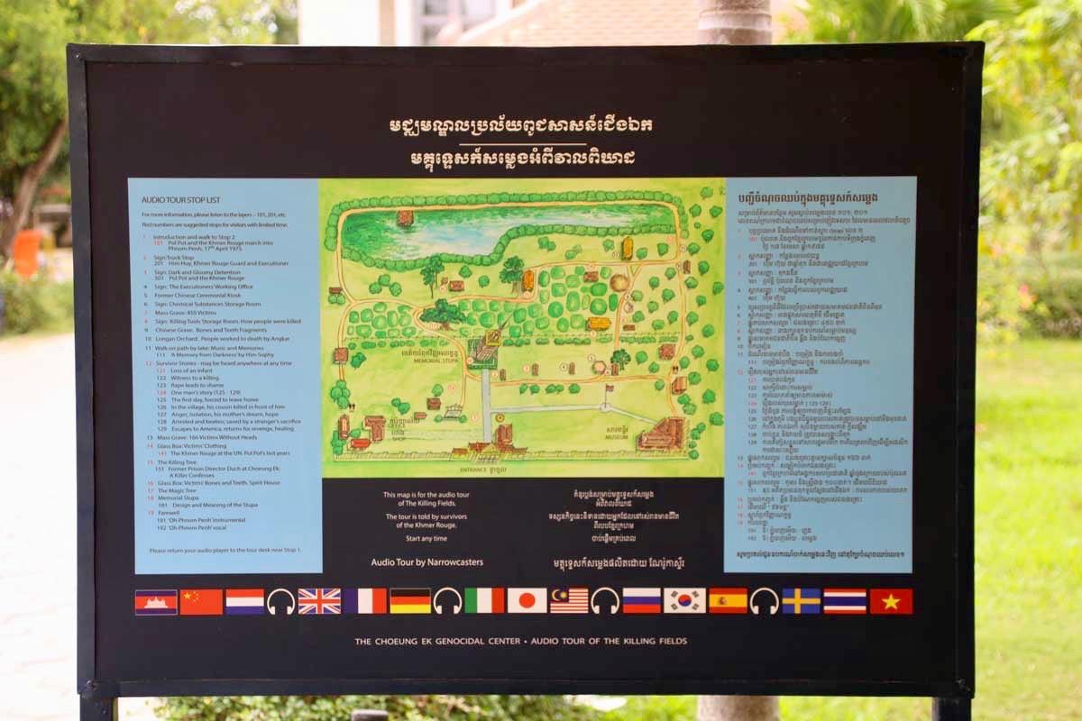 plan Killing Fields Phnom Penh Cambodge